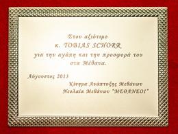 Dankesplakette an Tobias Schorr