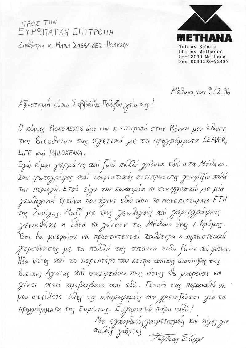 The first letter of Tobias Schorr to the EU in 1996