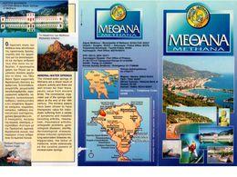 Der Prospekt, der 1996 in Kooperation mit der Gemeinde Methana entstand