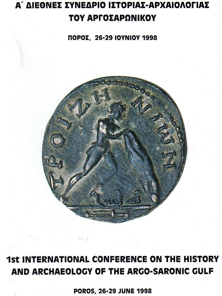 Archäologische Konferenz Poros 1998