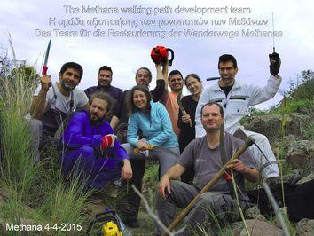 Die Freundesgruppe um Elias Rizos, die weiterhin Wanderwege in Nord-Methana freilegt und markiert.